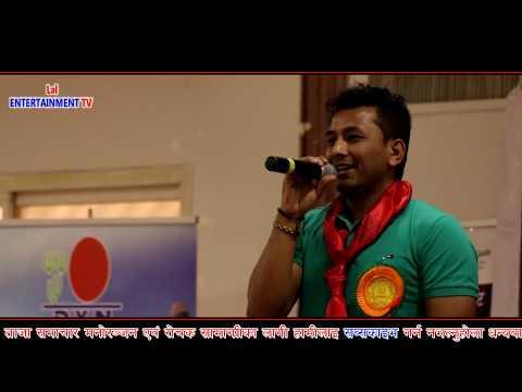 (Ma Bachekai Timi Sangha Mayalaun    Deepak Senchuri .. 4 min 9 sec)