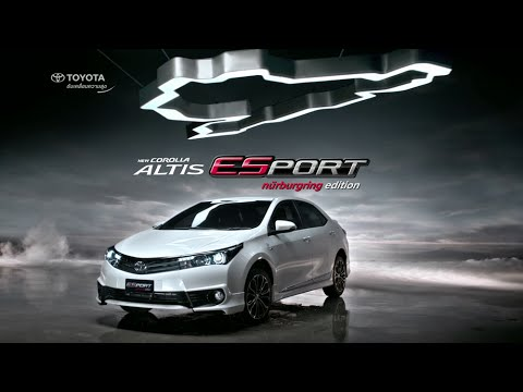 New Corolla Altis ESPORT nürburgring edition TVC