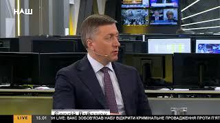 Сергій Лабазюк: Суспільство не отримало відповідь, як буде продаватись українська земля