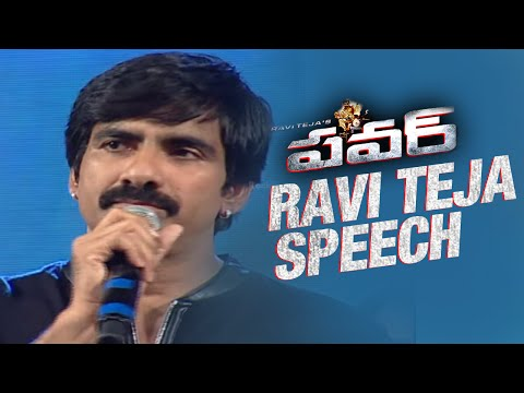 Ravi Teja Speech @ Power Movie Audio Launch  - Hansika, Regina Cassandra