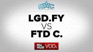 LGD.FY vs FTD.C, game 1