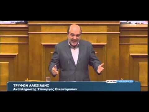 Αλεξιάδης – Εισήγηση και εξηγήσεις για το νομοσχέδιο στις επιτροπέςς