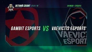 GMB vs VS — Неделя 2 День 1 / LCL