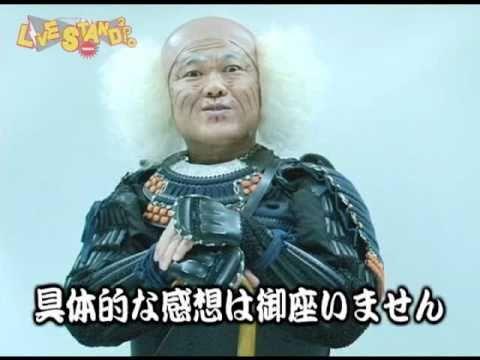 辻本茂雄の画像 p1_21