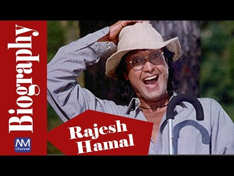 (Rajesh Hamal Biography || Nepali Actor Biography || Nepali Movies Channel - Duration: 5 minutes, 22 seconds.)