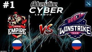 Empire vs Winstrike #1 (BO3)   Adrenaline Cyber League 2019