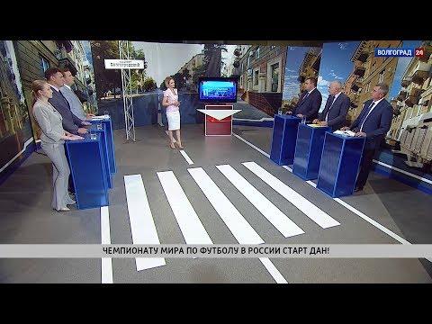 ЧМ-2018: старт дан! Выпуск от 15.06.2018