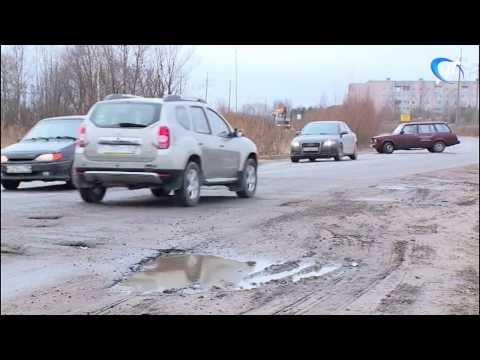Жителей области приглашают подключиться к системе контроля за состоянием и ремонтом дорог