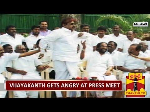 DMDK Chief Vijayakanth Gets Angry at Press Meet...-Thanthi TV