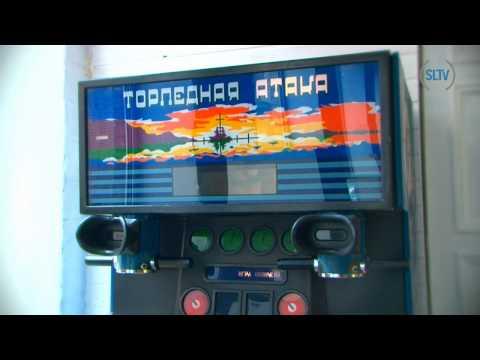 Музей советских игровых автоматов можно поиграть на автоматах