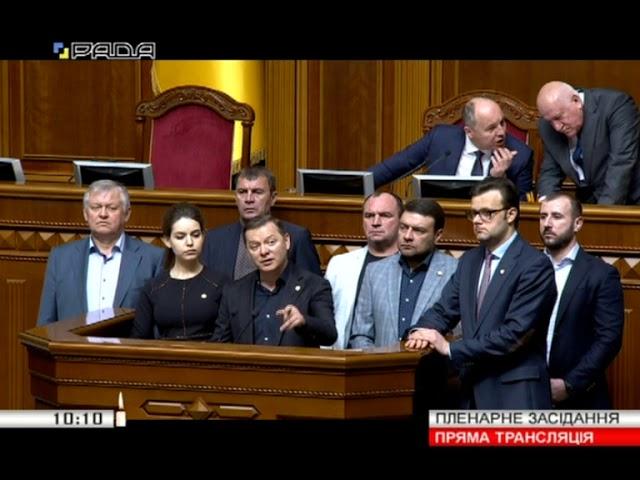 Ляшко: Чому на прокурорів і суддів гроші є, а на чорнобильців нема?
