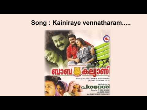 Video Kai niraye - Baba Kalyani download in MP3, 3GP, MP4, WEBM, AVI, FLV January 2017