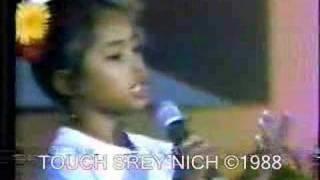 Khmer Documentary - som puk vil vinh- touch srey nich ©1988