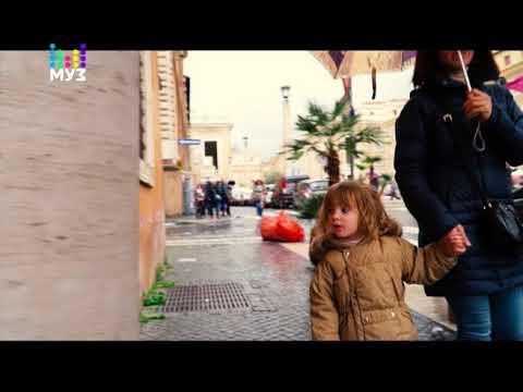 Отпуск без путёвки: Рим (видео)