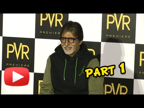 Sholay Completes 40 Years | Amitabh Bachchan Press