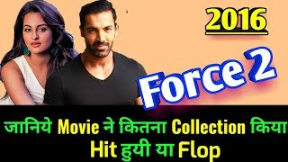 John Abraham FORCE 2 2016 Bollywood Movie LifeTime WorldWide Box Office Collection