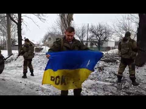 Захарченко показал флаг киборгов