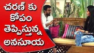 Ram Charan Gets Irritated By Anchor Anasuya For Rangasthalam 1985 MovieNH9 News, its leading Telugu news channel, a 24/7 LIVE news channel dedicated to live reports, exclusive interviews, breaking news, sports, weather, entertainment, business updates and current affairs.Subscribe us @ https://www.youtube.com/channel/UCM5E-rHB4rvdA_hm8chsU7QWatch Live @ http://www.youtube.com/c/NH9News/liveFollow Us On Facebook @ https://www.facebook.com/nh9news/Website : www.nh9news.com