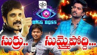 Video Kaushal Fan About Bigg Boss 2 Eliminations | Nani Hosting | telugu Big Boss 2 | Nagarjuna | Alo TV MP3, 3GP, MP4, WEBM, AVI, FLV September 2018