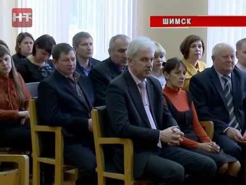 В Шимске подписано  трехстороннее соглашение