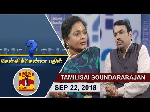 (22/09/2018) Kelvikkenna Bathil | Exclusive Interview with TN BJP President Tamilisai Soundararajan