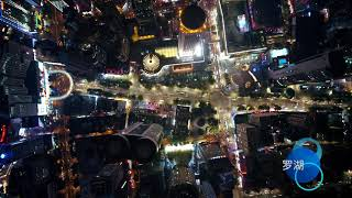 An aerial view of ShenZhen 深圳 city at night