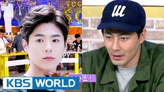 Video Listen to Park Bogum and Zo Insung's talking over the phone! [Happy Together / 2017.06.08] MP3, 3GP, MP4, WEBM, AVI, FLV Juni 2018