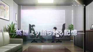 Nonton Sword Art Online: Extra Edition PV Film Subtitle Indonesia Streaming Movie Download