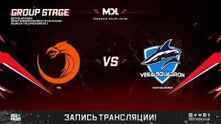 TNC vs Vega Squadron, MDL Changsha Major, game 1 [Mortalles]