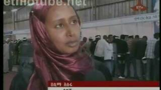 Ethiopian Islamic Heritage - The 4th Islamic Exhibition in Addis Ababa