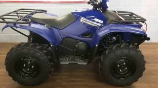 8. Yamaha Grizzly 700 EPS For Sale