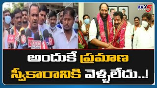 MP Komatireddy Venkat Reddy Gives Clarity on his Absence for TPCC Chief Swearing in Ceremony