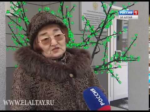 Вести Эл Алтай. 17 01 2017. 20.45 - DomaVideo.Ru