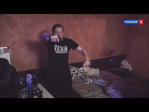 ДАНЮ КАШИНА D.K inc ПОКАЗАЛИ НА РОССИЯ 1 (видео)
