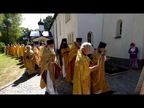 Мюнхен. Русский Православный Кафедральный Собор.