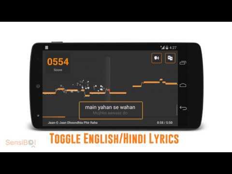 Video of GaoNa Karaoke