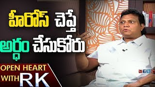 Video Mani Sharma About Heroes Involvement in Music Composition | Open Heart with RK | ABN Telugu MP3, 3GP, MP4, WEBM, AVI, FLV Juni 2018