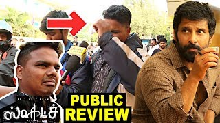 Video Sketch Movie Public Review | FDFS | Vikram, Tamannaah | Another Flop or Hit? MP3, 3GP, MP4, WEBM, AVI, FLV April 2018