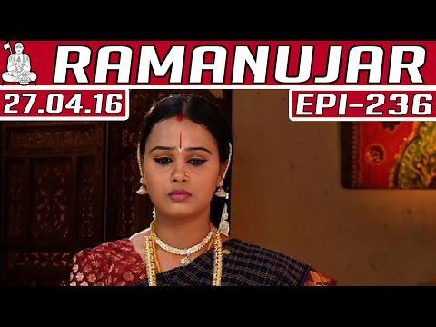 Ramanujar-Epi-236-Tamil-TV-Serial-27-04-2016-Kalaignar-TV