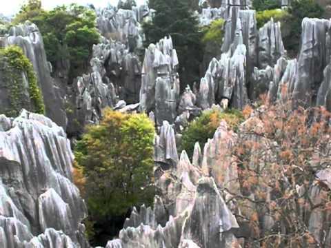雲南省昆明石林 -- 人..