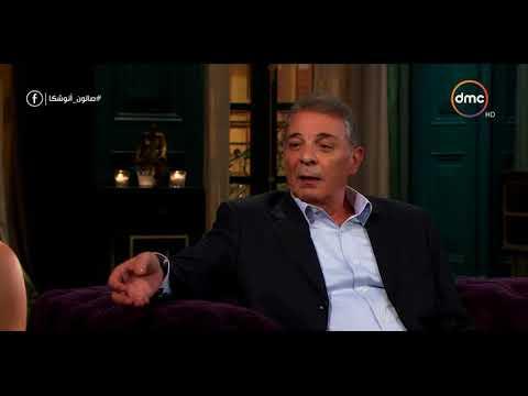 محمود حميدة: أنا خجول وعاطفي