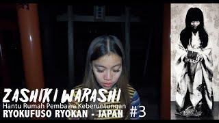 Video NGERI BANGET!  Hantu Anak Zashiki Warashi di Ryokufuso Ryokan  #3 IndigoTalk Travel MP3, 3GP, MP4, WEBM, AVI, FLV Juli 2019