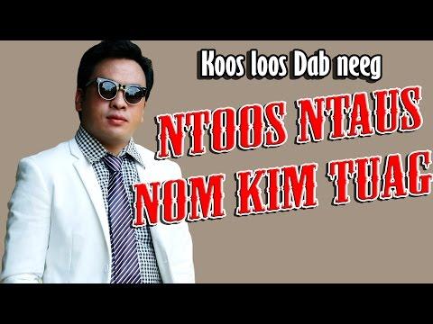 Dab neeg xwm txheej  ntoo ntaus Nom kim tuag. 12/3/2017 (видео)