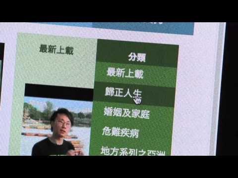 28週年事工短片 (HD 粵語)
