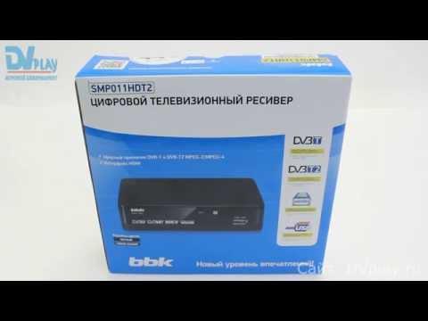 BBK SMP011HDT2 - обзор DVB-T2 ресивера