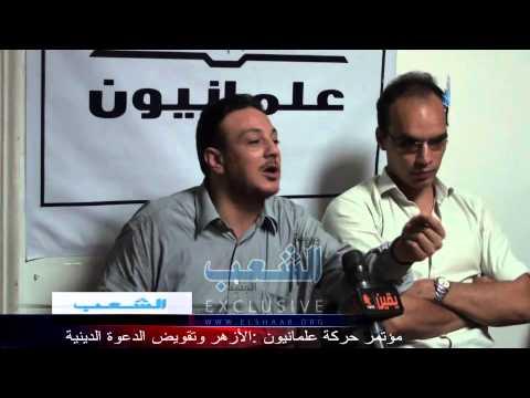الشيخ ميزو يحرف القرآن والسنة وسط سخط الصحفيين