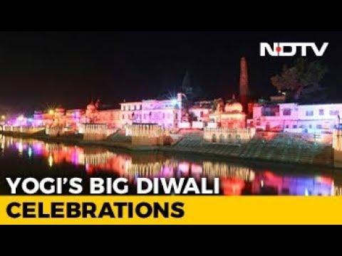 Nearly 2 Lakh Diya, Pushpak Vimana For Yogi Adityanath's Ayodhya Diwali