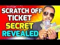 How To Manifest Winning Scratch Off Tickets (SECRET REVEALED!!!)