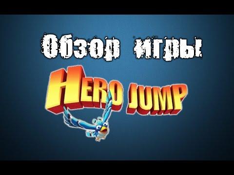 Обзор игры Hero Jump на Android (Samsung Galaxy S4). (видео)