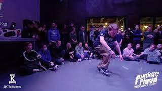Twist vs Ахатыч – Funky Flava 2017 Popping Pro 1/2